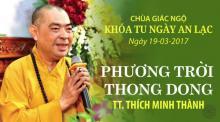 Phương Trời Thong Dong 11: TT. Thích Minh Thành